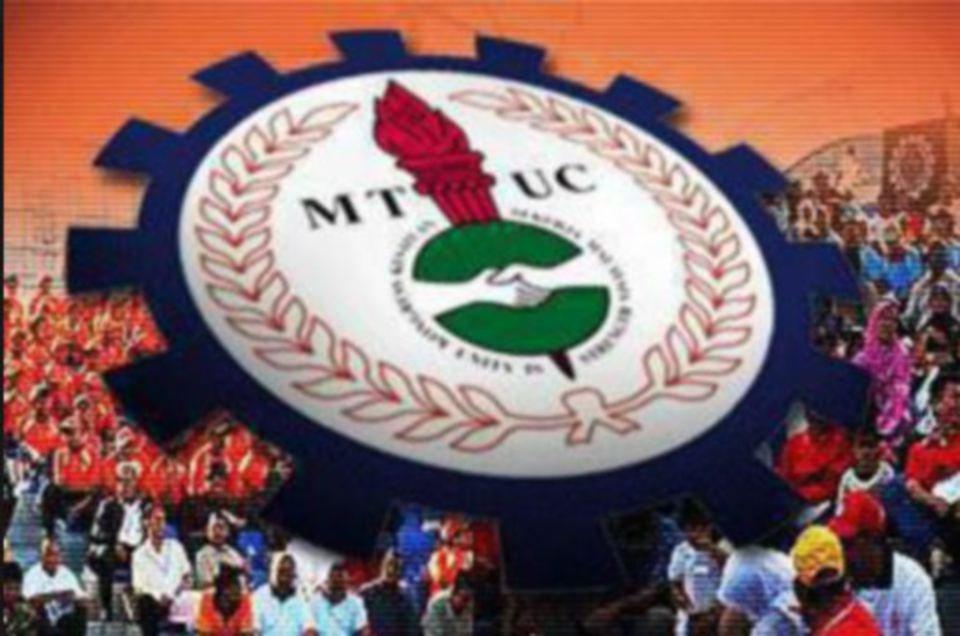 Hentikan campur tangan dalam MTUC
