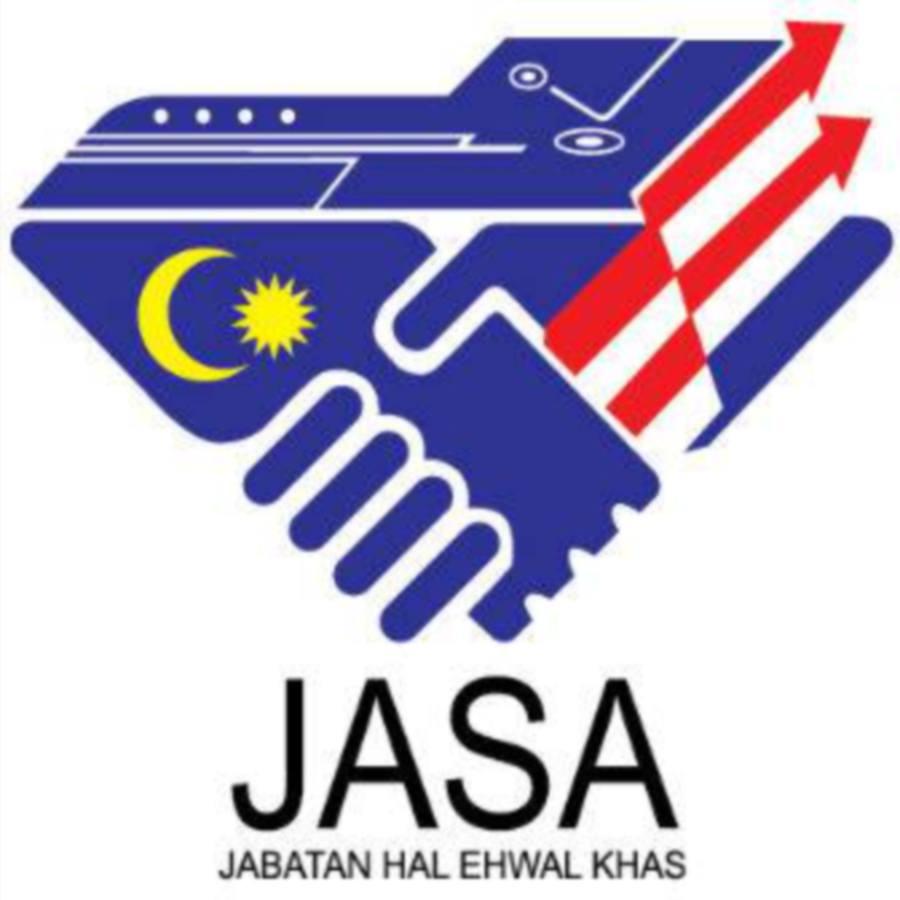 Former Jasa DG Mohd Amin dies at 71